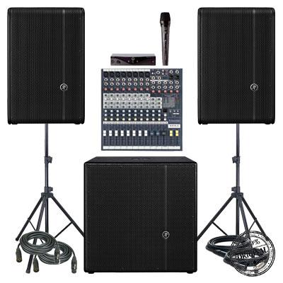Paket Sound System Premium Multifungsi Paket Sound