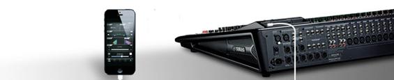 Yamaha-MGP-Ipod-Iphone